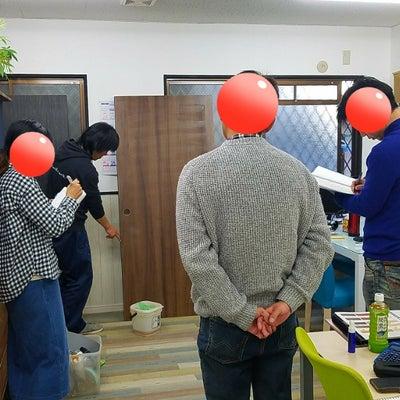 なおしの学校の記事に添付されている画像