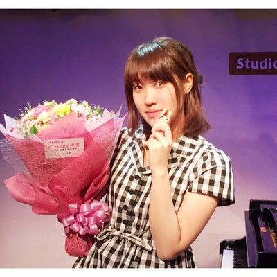 kasumi卒業ライブありがとうございました!2019.3.22 柏Studioの記事に添付されている画像