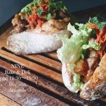 NINE Bake & Deli 2019.3/24(sun) menuの記事に添付されている画像