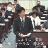 3月4日 予算第一特別委員会(道路局) 議事録(抜粋)の画像