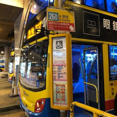 香港で携帯をなくした話、、、、の記事に添付されている画像
