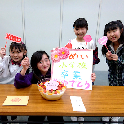 めいさ小学校卒業記念!の記事に添付されている画像
