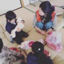 いのち育み場♡の記事に添付されている画像