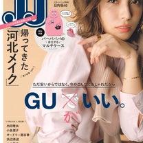 J Jの記事に添付されている画像