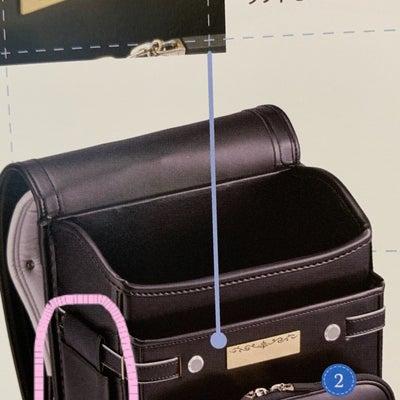 ランドセルレポ☆購入しました!の記事に添付されている画像