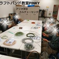 アリオ深谷カルチャーセンター☆クラフトバンド教室の記事に添付されている画像