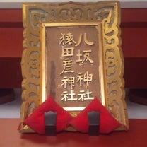 日本の神様言の葉みくじの記事に添付されている画像