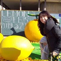 やってきました、せとだレモン祭!の記事に添付されている画像