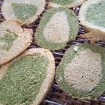 おからクッキーの記事に添付されている画像