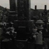 山南敬助(3)平戸藩士 山南茂次衛門 ~その2の記事に添付されている画像