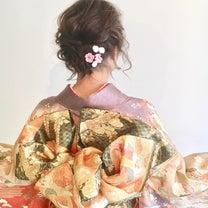 着付け 着物 振袖 袴 早朝 料金 日本 文化 北摂 茨木市 ノビア 美容室の記事に添付されている画像