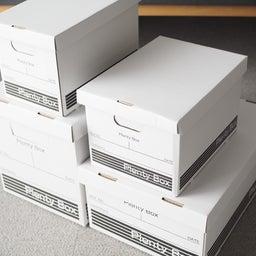 画像 セリアに新作ボックスが登場!スクエアBOXフタ付検証レポ & フタ付きボックス総復習 の記事より 17つ目