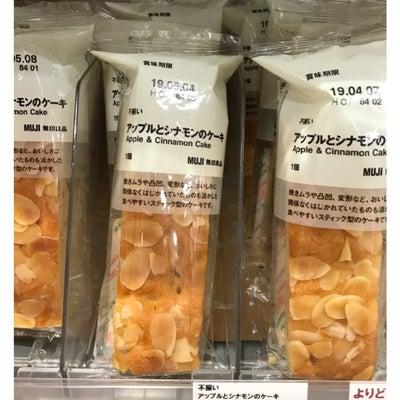 《無印良品》アップルとシナモンのケーキ♡の記事に添付されている画像
