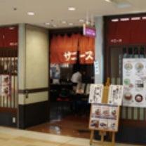 東京駅地下街(息子とデート)の記事に添付されている画像