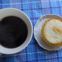 朝のコーヒータイム<スティックコーヒー>チーズタルトの記事に添付されている画像