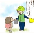 #バレンタインデーの画像