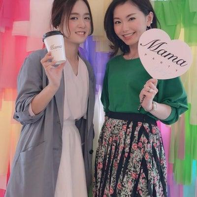 Mama♡party2019への記事に添付されている画像