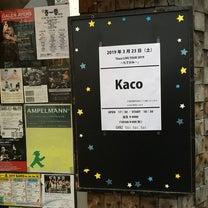 3/23 Kaco 大阪ワンマンライブ@GANZ toi,toi,toiの記事に添付されている画像