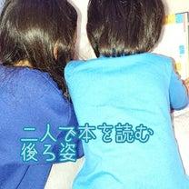 二人で本を読む後ろ姿の記事に添付されている画像