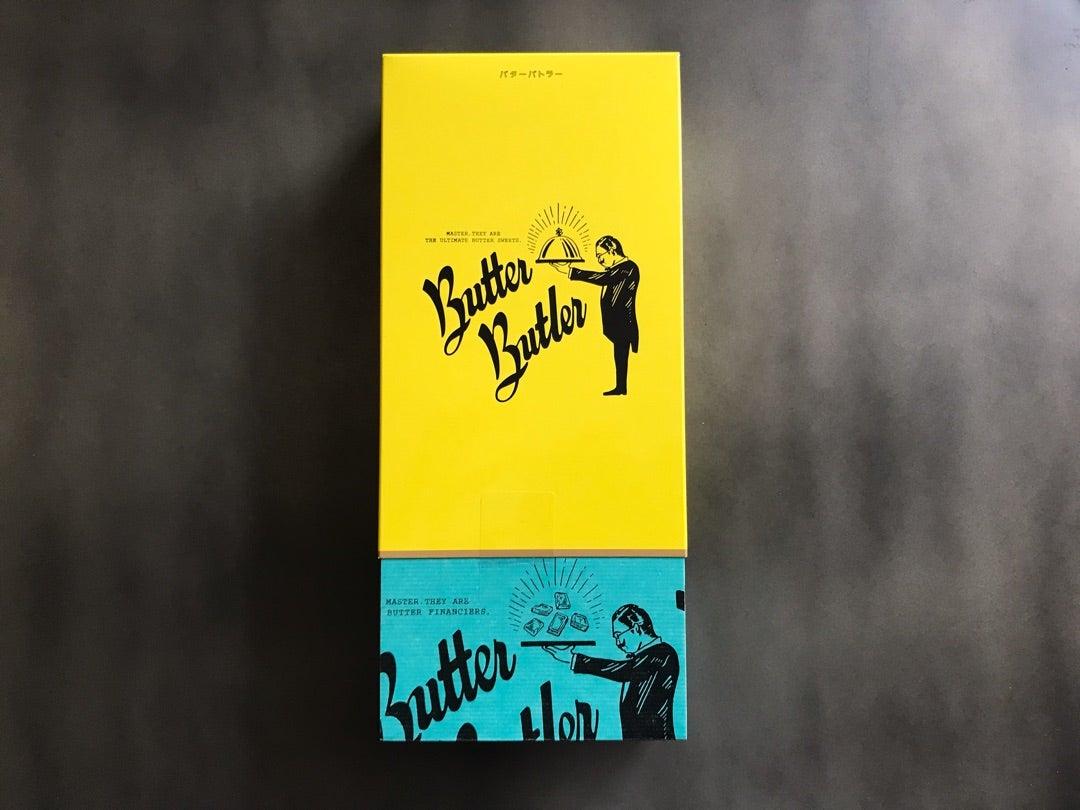 バターが主役⁈魅惑のスイーツ
