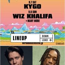 ワイヤードmusic festival!!今年も開催!!の記事に添付されている画像
