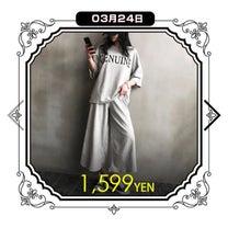 衝撃の499円!!残り1時間!!激売れNANING9セットアップ!!の記事に添付されている画像