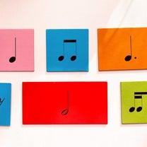 4歳からのレッスンを受付けています! (調布ピアノ教室)の記事に添付されている画像