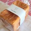 高級食パンをパン祭りで買いましたの画像