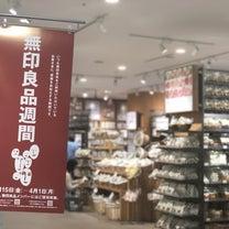 ショッピングモンスターの記事に添付されている画像