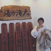 草津温泉の記事に添付されている画像