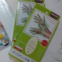 セリア♡毎日使っているポリエチレン手袋。の記事に添付されている画像