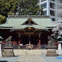 天然記念物の金王桜の記事に添付されている画像