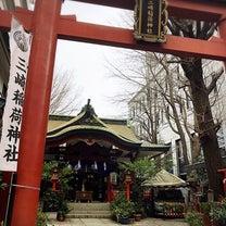 そうだ!旅に出よう!三崎稲荷神社の記事に添付されている画像
