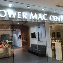 【マックの修理】POWER MAC CENTERの記事に添付されている画像