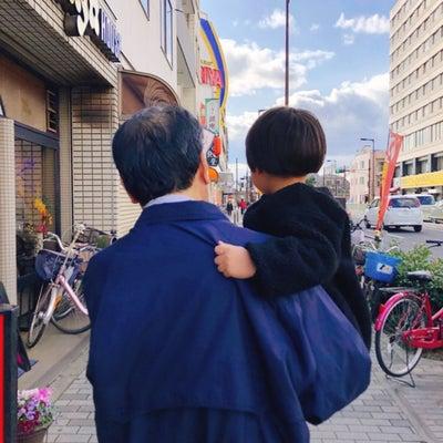 奄美大島より父がやって来た☆3.16の記事に添付されている画像