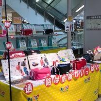 ランバが博多ゆめタウンで展示即売会実施中の記事に添付されている画像