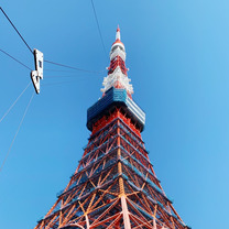 風のエレメント開運スポット「東京タワー」の記事に添付されている画像