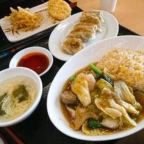 お昼ご飯☆の記事に添付されている画像