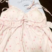 春のお買い物は、桜モチーフが可愛すぎるっ!の記事に添付されている画像
