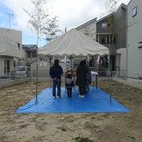 Y様邸地鎮祭(祝)の記事に添付されている画像