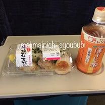 《研修》新幹線コンセント問題の記事に添付されている画像
