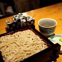 田町そばまえby moto のお料理 ご紹介。の記事に添付されている画像