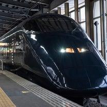 2019年春 『新潟旅行』この駅からはε=ε=ε=(ノ`・∀・)ノの記事に添付されている画像