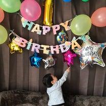 1歳誕生日は良い日になりました!の記事に添付されている画像