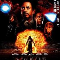 MCUシリーズ第3作目!マーベル大ヒット作品『アイアンマン2』感想評価の記事に添付されている画像