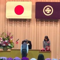 長男卒業式!の記事に添付されている画像