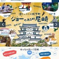 NHKで美容鍼について放送 &今週のご予約の記事に添付されている画像