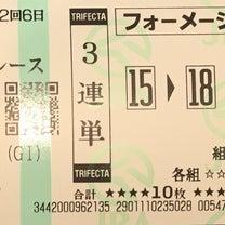 高松宮記念!の記事に添付されている画像