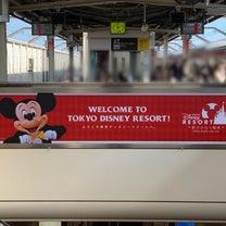 舞浜駅の看板が・・の記事に添付されている画像