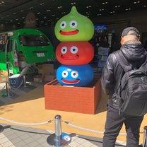新宿のホームと、アキバのイベント、下北沢上陸!!の記事に添付されている画像